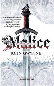 malice-gwynne-fanucci
